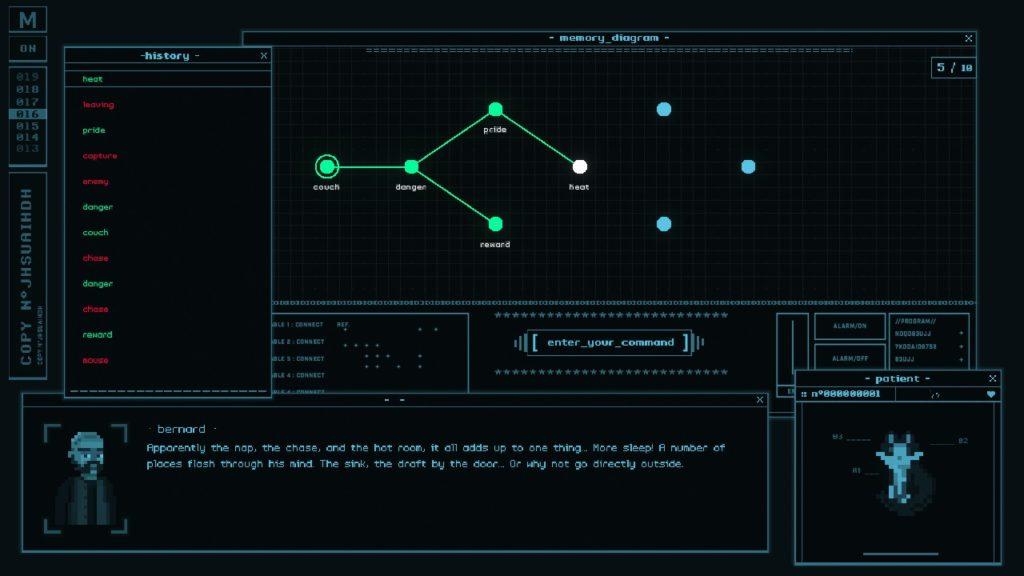 Interface d'exploration de la mémoire